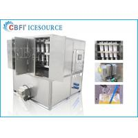 Buy cheap 2 tons Commercial Original CBFI Cube Ice Machine from Machine Inventor for Africa Countries  for Hot Weather Area from wholesalers