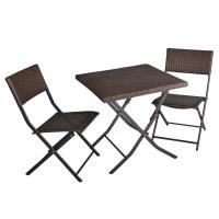 China 3 Piece Rattan Table And Chairs Patio Deck Outdoor Foldable Furniture Wicker Set Cheap Rattan Furniture on sale
