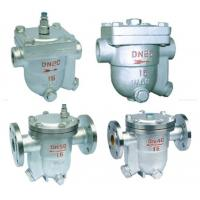Quality Free Ball floating Steam Trap wholesale