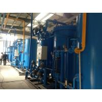 PN-300-595 99,9995% nitrogen gas generator for cooper pipe/cooper strip/cooper sheets annealing