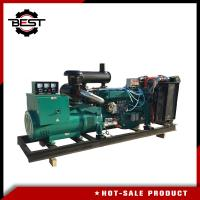 Quality 50Hz 200kw / 250kva Open Diesel Engine Generator Set Water Cooled With Alternator wholesale