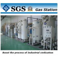 Quality Galvanization Production Line Nitrogen Purity 99.999% Hydrogen Protective Gas Station wholesale