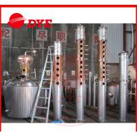 Quality Custom Whiskey / Vodka Commercial Distilling Equipment 3MM Thickness wholesale