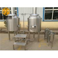 Buy cheap Economical Beer Craft Brewing Equipment Low Noise 1.5mm Dimple Plate Cooling Jacket from wholesalers