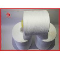 Quality Custom High Stretch Spun Polyester Thread For Knitting / Sewing Pink White Color wholesale