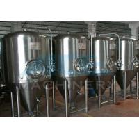 Quality Sanitary Jacketed Conical Beer Fermenter (ACE-FJG-D1) wholesale