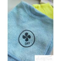 Quality All kinds of colors Personalized Custom Microfiber Towels Eco-friendly wholesale