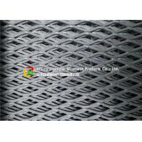 Quality Working Platforms Flat Expanded Metal Mesh 0.1 - 2m Width ISO9001 Certification wholesale