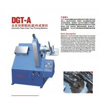 China DGT-A Full Automatic Paper Cake Tray Forming Machine on sale
