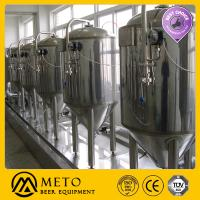 Quality ce,iso,tuv certification 200L beer making facility wholesale