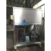 China Vegetable Fruit Vacuum Freeze Drying Machine Stable Reliable Performance on sale