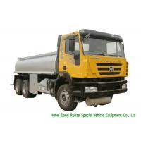 Quality IVECO 21000 Liters Fuel Delivery Trucks , Petrol Tank Truck With Diesel Engine wholesale