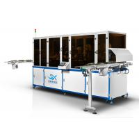 Quality Wine Glass Bottle  Automatic Screen Printing And Hot Stamping Machine With LED UV Curing Device wholesale