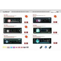 China CAR CD MP3 player on sale