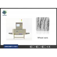 Buy cheap Foreign Matter Analysis Industrial X Ray Machine For Food Foreign Matter Test from wholesalers
