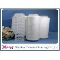 Quality Raw White Polyester Core Spun Yarn For Sewing / Weaving / Knitting High Tenacity for sale