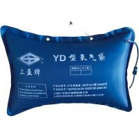 Quality 8.6kpa Nylon Cloth Portable Medical Devices Oxygen Bag For Home / Hospital Use wholesale