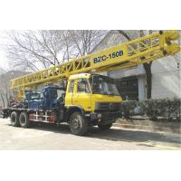 Quality Broadly -used in the industry construct! AKL-Z-350A truck drilling rig wholesale