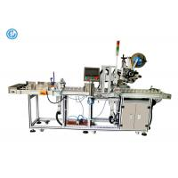 Quality Water Purifier Filter Automatic Bottle Labeling Machine High Precision wholesale