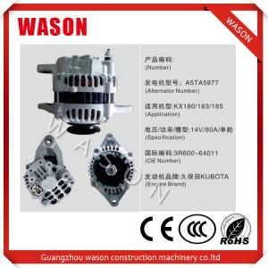 Quality Kubota Engine A5TA5977 Excavator Alternator 3R600-64011 Kubota Tractor Alternator wholesale