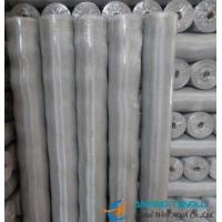 """Cheap Aluminum Alloy Insect Screen, 16×16mesh, 0.028"""" Wire, Prevent Insects for sale"""