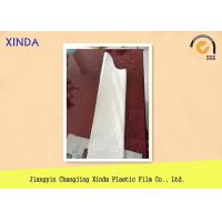 Quality Durable Seven In One Plastic Garbage Bags Liner System Eco Friendly wholesale