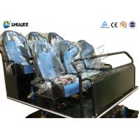 Quality Pneumatic / Hydraulic / Electronics Motion Theater Chair For 5D Cinema Theater wholesale