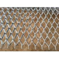 Quality 150*300mm Aluminum Plate Expanded Metal Mesh Excellent Corrosion Resistance wholesale