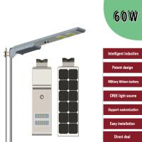 China 60W Outdoor LED Solar Powered Street Lights With Inbuilt Battery And Panel on sale