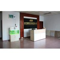 Foshan Jinxinsheng Vacuum Equipment Co., Ltd.