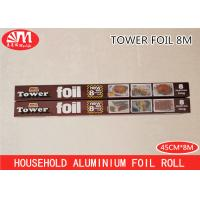China Food Grade Aluminium Foil Paper Roll 45cm X 12 Micron X 8m Size SGS Approval on sale
