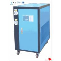 Quality water cooled water chiller for air conditioner wholesale