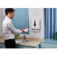 China Plastic Wall Mounted Paper Towel Dispensers Commercial For Washroom on sale
