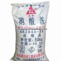 China OEM Fertilizer Packaging Bags PP Woven Sacks for Packing Ammonium Nitrate on sale