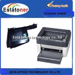 China TK1110 Ink Laser Toner Cartridge For Kyocera FS 1040 Printer on sale