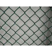 China Special design chain link wire mesh fencing / pvc coated garden chain link fence on sale