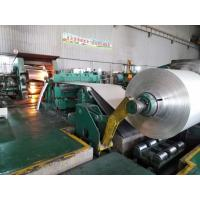 Guang Xi Baisheng Light Metal Material Co.Ltd