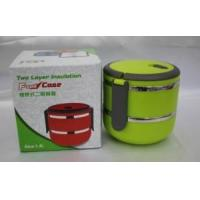Quality Two Layer Thermal Food Warmer/Lunch Box wholesale