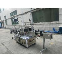 Quality Self Adhesive Sticker Double Sided Bottle Labeling Machine Full Automatic wholesale