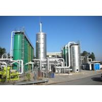 Cheap Pressure Swing Adsorption Oxygen Generation Plant Carbon steel for sale