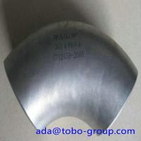 "Quality 3/4"" Socket Weld 90 Degree Steel Pipe Elbow Material A182 F321 Rating 3000# wholesale"