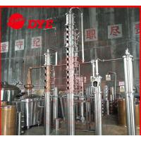 Quality 150L Custom Steam Home Alcohol Distiller Machine 3mm Thickness wholesale