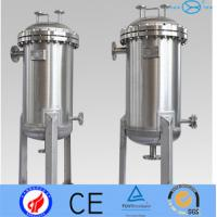 Quality Hydraulic High Pressure Filter Housing Cylindrical Shells For Water Treatment wholesale