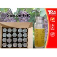 Quality Cypermethrin 5% EC Pest control insecticides 52315-07-8 wholesale