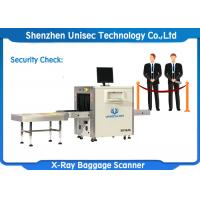 Quality Airport X Ray Machine , Bag Scanner Machine For Parcel Security Checking wholesale