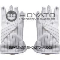 Quality ESD Anti Static Gloves White Two Sided Striated Gloves For PCB Board Manufacturing wholesale