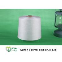 Quality Raw White 100 Polyester Spun Yarn , Polyester Core Spun Yarn Undyed wholesale
