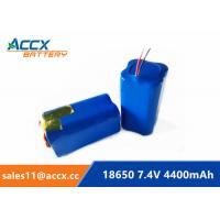Quality 7.4V 4400mAh 18650 battery pack  2S2P 5000mAh 5200mAh li-ion battery manufacturer wholesale