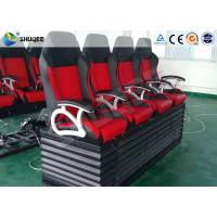 Quality Motion Chair 5D Movie Theater Equipment With Special Environmental Effects wholesale