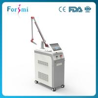 Quality High efficient beauty machine cheap price 1064nm 532nm 12 inch permanent pain free tattoo removal wholesale
